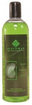 Histomer GT Bathing Сoncentrate (Гео-термальное дренажное средство для ванны), 500 мл. - купить, цена со скидкой