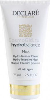 DECLARE Hydro Intensive Mask Интенсивная увлажняющая маска, 75 мл - купить, цена со скидкой
