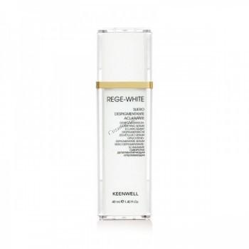 Keenwell Rege-white depigmentating - clarifying serum (Депигментирующая сыворотка), 30 мл. - купить, цена со скидкой