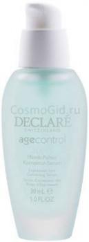 Declare age control Line filler correcting serum (Сыворотка для коррекции мимических морщин), 30 мл - купить, цена со скидкой
