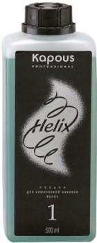 "KAPOUS  Лосьон для хим.завивки ""HELIX-1""  Норм волосы 500 мл - купить, цена со скидкой"