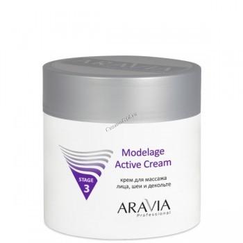 Aravia Modelage active cream (Крем для массажа), 300 мл. - купить, цена со скидкой