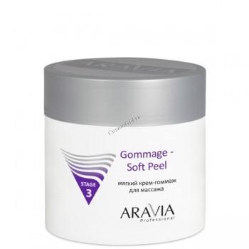 Aravia Gommage-soft peel (Мягкий крем-гоммаж для массажа), 300 мл. - купить, цена со скидкой