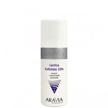 Aravia Lactica exfoliate (Пилинг с молочной кислотой), 150 мл. - купить, цена со скидкой