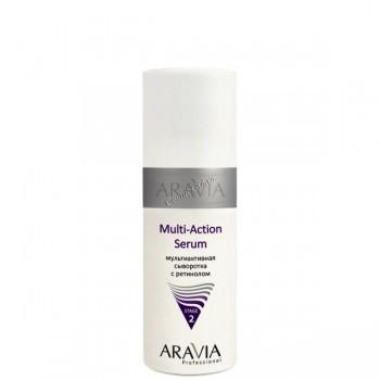 Aravia Multi-action serum (Мультиактивная сыворотка с ретинолом), 150 мл. - купить, цена со скидкой