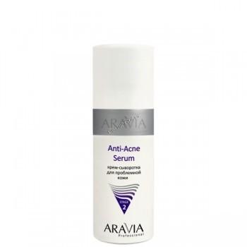 Aravia Anti-acne serum (Крем-сыворотка для проблемной кожи), 150 мл. - купить, цена со скидкой