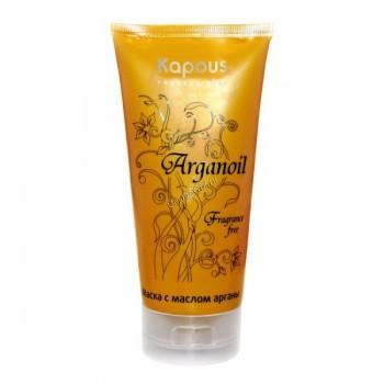 Kapous Маска с маслом арганы серии «Arganoil», 150 мл. - купить, цена со скидкой