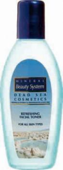 EGOMANIA Тонизирующий лосьон для всех типов кожи Refreshing Facial toner AST 150 мл - купить, цена со скидкой