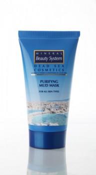 EGOMANIA Увлажняющий дневной крем для лица для сухой и чувствительной кожи с солнцезащитным фильтром 75 мл - купить, цена со скидкой