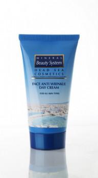 EGOMANIA Увлажняющий дневной крем для лица для нормальной и комбинированной кожи с солнцезащитным фильтром 75 мл - купить, цена со скидкой