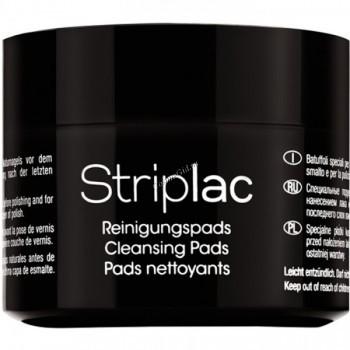 Alessandro Striplac cleansing pads (Очищающие подушечки для маникюра), 1 шт - купить, цена со скидкой