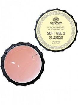 Alessandro Soft gel 2 (Однофазный моделирующий гель для нормальных ногтей), 15 г - купить, цена со скидкой