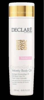 """УВЛАЖНЯЮЩЕЕ МАСЛО ДЛЯ ТЕЛА """"ПРИКОСНОВЕНИЕ БАРХАТА""""  Velvety Body Oil, 250 мл - купить, цена со скидкой"""