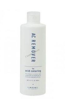 Lebel AC remover (Очищающая жидкость для волос и кожи головы после окрашивания), 300 мл. - купить, цена со скидкой
