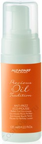 ALFAPARF Разглаживающий мусс для кудрявых волос POT ANTI-FRIZZ ECOMOUSSE, 125 мл - купить, цена со скидкой