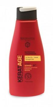 EGOMANIA Шампунь «УЛЬТРАПИТАНИЕ» для очень сухих,окрашенных и поврежденных волос, 750 мл - купить, цена со скидкой