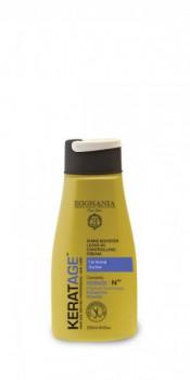 EGOMANIA Контролирующий крем «ЭКСТРАБЛЕСК» для нормальных и сухих волос, 250 мл - купить, цена со скидкой