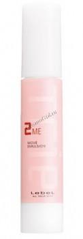 Lebel Trie move emulsion 2 (Увлажняющая эмульсия для укладки волос), 50 гр. - купить, цена со скидкой