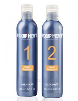 ALFAPARF Набор для снятия косметического цвета с волос EQ COLOR REMOVER KIT, 2*250мл - купить, цена со скидкой