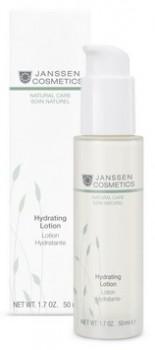 Janssen Hydrating lotion (Интенсивно увлажняющая эмульсия для упругости и эластичности кожи) - купить, цена со скидкой