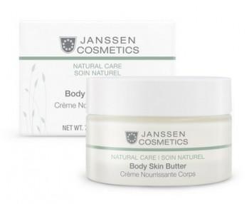 Janssen Body skin butter (Насыщенный крем для кожи тела), 200 мл - купить, цена со скидкой