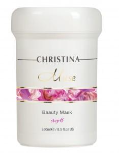 Christina muse beauty mask (Маска красоты, шаг 6), 250 мл - купить, цена со скидкой