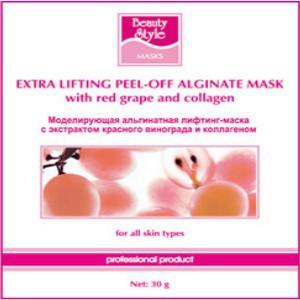 Beauty Style Набор моделирующих (альгинатных) лифтинг-масок с красным виноградом и коллагеном - купить, цена со скидкой