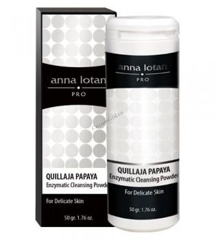 Anna Lotan Pro Qullaja papaya enzymatic cleansing powder (Ферментативный очищающий порошок с папаейей), 50 гр. - купить, цена со скидкой