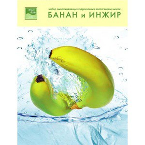 """Beauty Style Маска коллагеновая (гидрогелевая) """"Банан и Инжир"""" 6 шт - купить, цена со скидкой"""
