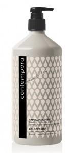 Barex Balsamo protezione colore (Кондиционер для сохранения цвета с маслом облепихи и маслом граната), 1000 мл. - купить, цена со скидкой