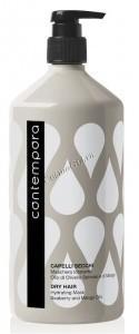 Barex Contempora mask idratante (Маска увлажняющая с маслом облепихи и маслом манго), 1000 мл. - купить, цена со скидкой