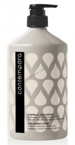 Barex Shampoo protezione colore (Шампунь для сохранения цвета с маслом облепихи и маслом граната), 1000 мл. - купить, цена со скидкой