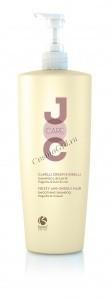 Barex Smoothing shampoo linseed & magnolia (Шампунь разглаживающий магнолия и семя льна) - купить, цена со скидкой