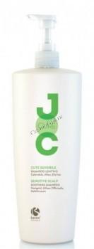 Barex Soothing shampoo (Шампунь успокаивающий с календулой, алтеем и бессмертником) - купить, цена со скидкой