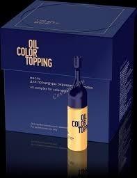 Color Topping ESTEL HAUTE COUTURE (Масло для процедуры окрашивания волос) - купить, цена со скидкой