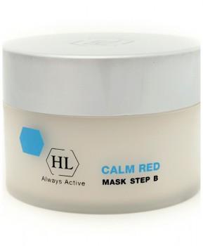 Holy Land Calm red Сalming mask step b (Успокаивающая маска, шаг В), 250 мл - купить, цена со скидкой