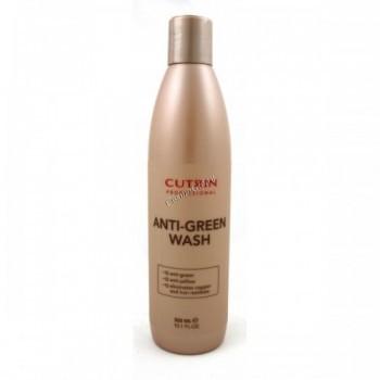 Cutrin Anti-green wash (Шампунь для глубокой очистки, нейтрализует желтый и зеленый оттенок), 300 мл. - купить, цена со скидкой