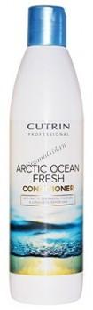 Cutrin Arctic ocean fresh conditioner for colour-treated hair (Кондиционер арктической свежести для окрашенных волос), 300 мл. - купить, цена со скидкой