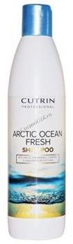Cutrin Arctic ocean fresh shampoo for colour-treated hair (Шампунь арктической свежести для окрашенных волос), 300 мл. - купить, цена со скидкой