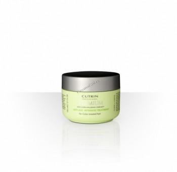 Cutrin Premium anti-age intensive treatment (Интенсивная маска «Премиум-Омоложение» для зрелых окрашенных волос) - купить, цена со скидкой