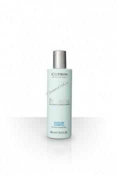 Cutrin Premium moisture shampoo (Шампунь «Премиум-Увлажнение» для окрашенных волос) - купить, цена со скидкой