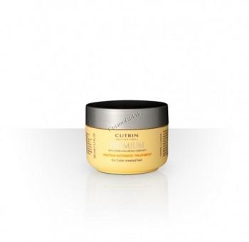 Cutrin Premium protein intensive treatment (Интенсивная маска «Премиум-Восстановление» для окрашенных волос) - купить, цена со скидкой