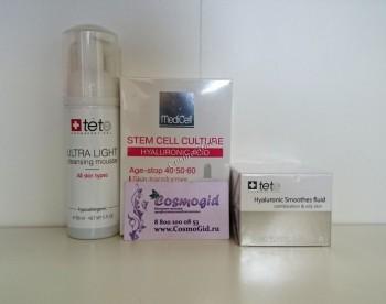 CosmoGid Программа омоложения и лифтинга для жирной и комбинированной кожи, 3 препарата. - купить, цена со скидкой
