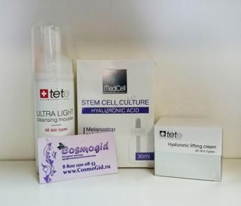 CosmoGid Депигментирующая программа ухода для всех типов кожи, 3 препарата. - купить, цена со скидкой
