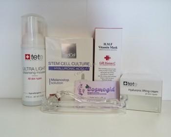 CosmoGid Депигментирующая программа ухода для любого типа кожи, 5 препаратов. - купить, цена со скидкой