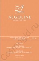 Algoline Интенсивная омолаживающая маска с антиоксидантами, 3*30 гр - купить, цена со скидкой