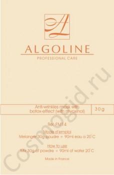 Algoline Альгинатная маска с эффектом ботокса, 3*30 гр - купить, цена со скидкой
