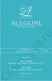 Algoline Успокаивающая маска (выраженный анти-куперозный эффект), 3*30 гр - купить, цена со скидкой