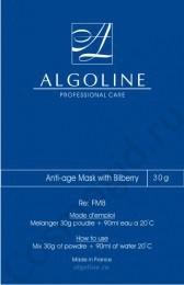 Algoline Маска для возрастной кожи с черникой, 3*30 гр - купить, цена со скидкой
