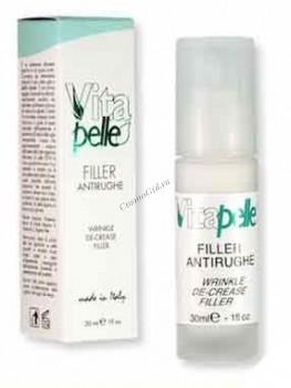 Phyto Sintesi filler antirughe (Заполнитель морщин с гиалуроновой кислотой), 30 мл. - купить, цена со скидкой